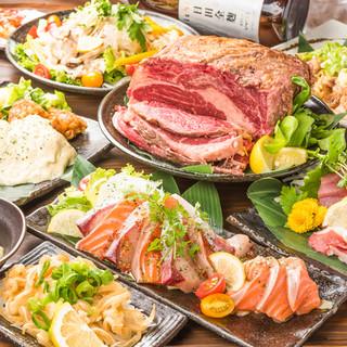お得な食べ飲み放題コース2680円~!歓送迎会,宴会に