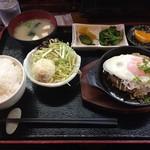 粂の坊ったん - 料理写真:つくねハンバーグ定食 870円 。