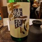 企久太 - 日本酒