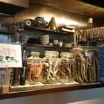 麺や豊 - 出汁節各種
