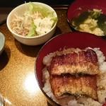 お酒と手料理 うさぎ - 2018.3 ランチ1000円