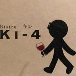 Bistro KI-4 -