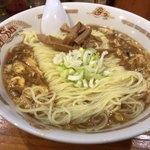 83068769 - 龍麺