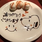 七輪焼肉 菊屋