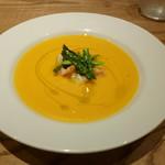 ヴィルゴラ - にんじんのスープ小エビ菜花のせ
