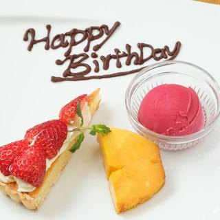 お誕生日や記念日・お祝いの席に皆様をおもてなし致しします♡