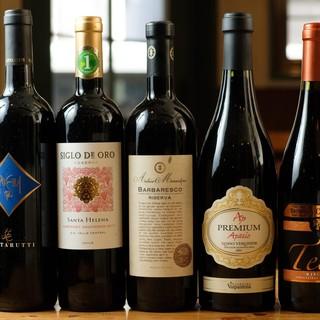ワインは全部で20種以上!