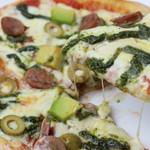 柿の種 - スペシャルピザ