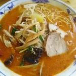 札幌館 - 料理写真:ラージャーラー麺930円