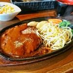 カフェ リーフ - 料理写真:ハンバーグ(ライス・味噌汁付)[¥1000]