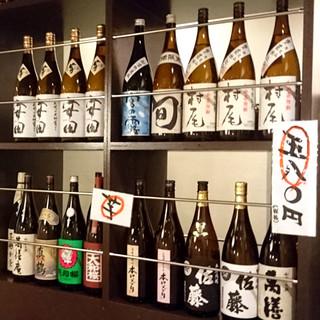 ◇本格焼酎は約300種◇好きなお酒が必ず見つかります!