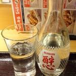 天丼てんや - 日本酒(冷酒)350円はグラス