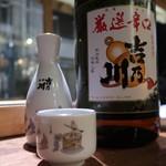 天ぷらスタンド KITSUNE - 日本酒