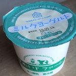 ほわいとファーム - 【ミルクヨーグルト(120円)】