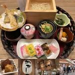 かかし イオンモール札幌発寒店 -