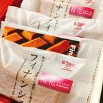83081079 - 桜花フィナンシェ