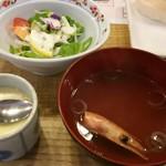 尾州鮨 - 茶碗し、サラダ、お碗