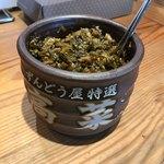 ラー麺 ずんどう屋 - 無料の高菜 ※これを食べるために私は来た