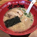 ラー麺 ずんどう屋 - 元味らーめん750円(税込)