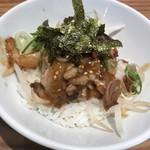 ラー麺 ずんどう屋 - ずん丼+190円(税込) ※平日限定メニュー