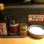 屋台屋 博多劇場 - 『屋台屋 博多劇場 錦糸町店』テーブル付属の各種調味料類。