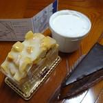 83084234 - ケーキ類