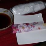 繁 - 美味しい醤油ダレ
