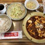 中国茶房8 - 麻婆豆腐定食