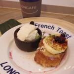 LONCAFE STAND - 濃厚クレームブリュレのフレンチトースト