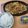 Suehiro - 料理写真:2018年3月 ミックスホルモン定食 1000円