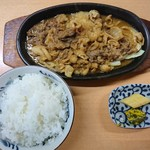 末広 - 料理写真:2018年3月 ミックスホルモン定食 1000円