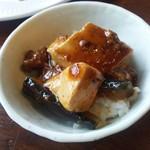 シャトーコンテンポラリーフォレスト - 麻婆豆腐ご飯