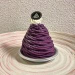 83092126 - 紫いものモンブラン