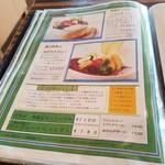 ほがらか - 野菜たっぷりカレー・シチュー