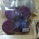 エイム - 紫芋クッキー150円
