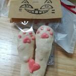 エイム - 猫の手メレンゲ菓子100円