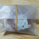 エイム - リンゴと黒糖のケーキ250円