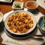 華都飯店 - 四川麻婆豆腐ランチセット
