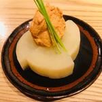 銀座魚勝 - 大根あん肝味噌のせ。