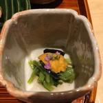 銀座 しのはら - 焼き物のあしらいで山葵菜