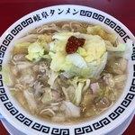 岐阜タンメン - 岐阜タンメン 2辛、野菜マシ