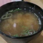 隼 - 味噌汁 ズームアップ