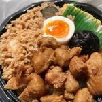 いわき遠野らぱん 美味菜厨房 - 料理写真:ぼんじり弁当500円
