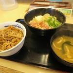 松屋 - 和風カルボナーラうどん・ミニ牛めしセット660円