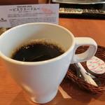オサカナジャック - コーヒー