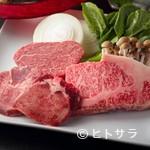 鉄板焼 太朗坊 - 仙台牛と牛芯タン