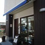 クラリタ ダ マリッティマ - お店は湘南江の島駅から徒歩5分♪落ち着いた雰囲気の外観です☆