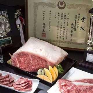 県産黒毛和牛超一級ブランド「山城牛」も堪能できます!!