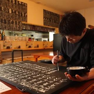 「本日おすすめ」黒板を毎日筆おろし。
