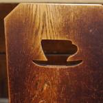 喫茶ルオー - その他写真:椅子